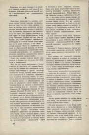 8-1949-048