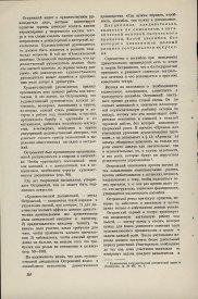 8-1949-084