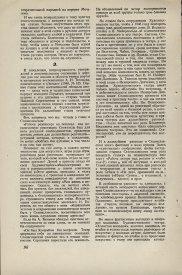 8-1949-096