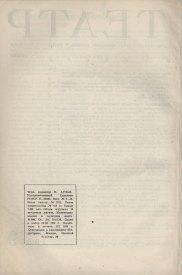 9-1937-002