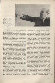 9-1937-041