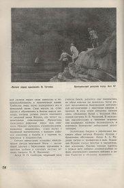 9-1937-058