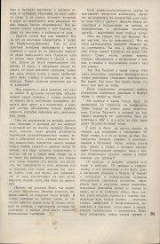 9-1937-091