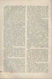 9-1937-094