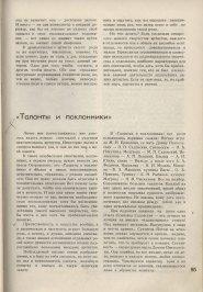 9-1937-095