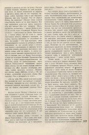 9-1937-117