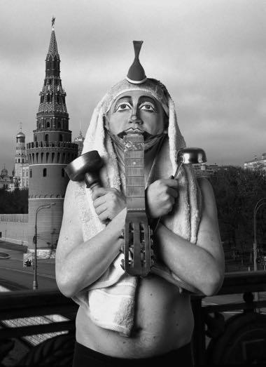 «Тутанхамон». Из серии «СтарЗ», 2005