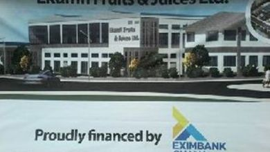 Photo of 1D1F: GH₵7.7m Approved To Finance Ekumfi Fruits & Juices Factory
