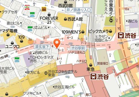 ロクシタンカフェ渋谷店