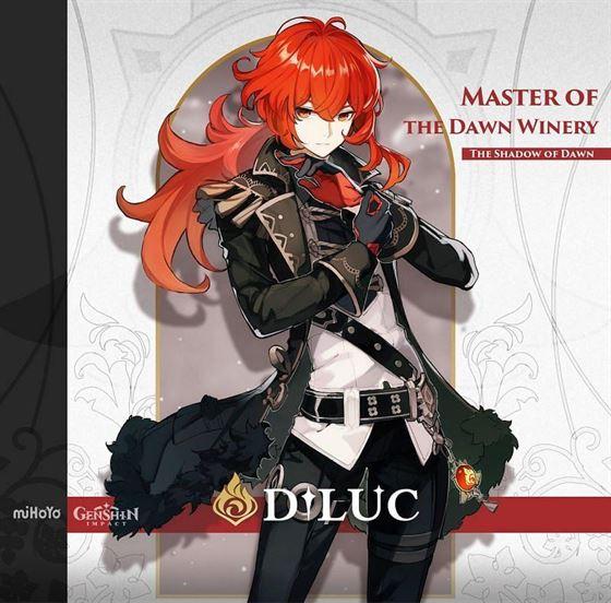 Такие персонажи, как Дилук, подходят для этой битвы (Изображение с Genshin Impact Wiki)