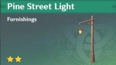 Меблировка Pine Street Light