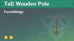 Высокий деревянный шест