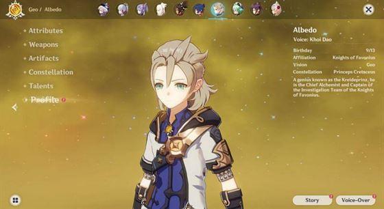 Страница профиля Альбедо (Изображение предоставлено Genshin Impact)