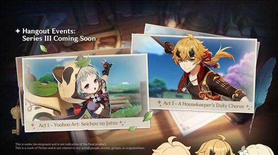 Два новых события Hangout (Изображение предоставлено Genshin Impact)