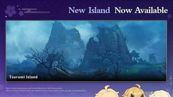 Новый район, остров Цуруми (Изображение с Genshin Impact)