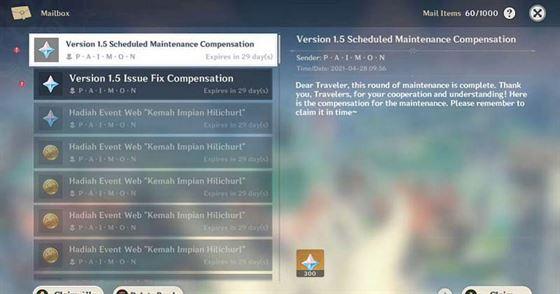 Компенсация за техническое обслуживание и устранение неполадок в версии 1.5 (Изображение предоставлено Genshin Impact)