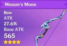 Лук «Луна Моун»