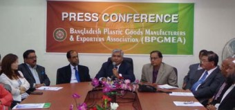 The 9th IPF 2014 press conference has held on Tuesday, 18 February 2014 at BPGMEA office and speech delivered by Mr. Md. Jashim Uddin, President, BPGMEA.