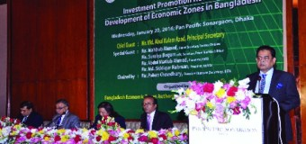 Investment Promotion Road-show Begins in Dhaka