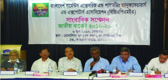 From Left side Mr.Nazimuddin Chowdhury, Mr. Moazzem Hossain, Mr.Safiullah Chowdhury, Mr. Md. Abdul Kader Khan, Mr.Rafez Alam Chowdhury, Mr. Hasanul Karim Tamiz