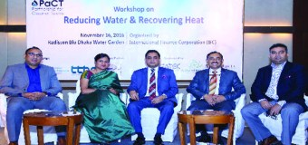 Workshop on Energy Efficiency Held