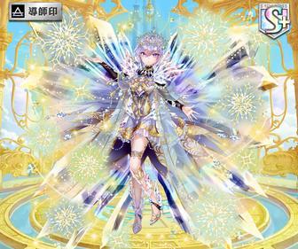 オセロニア [黄金氷姫]イクシラ