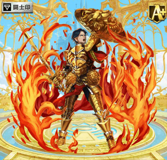 オセロニア [獅子神王]リオン