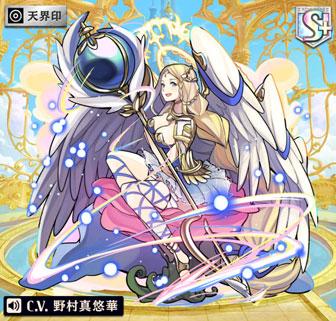 オセロニア [神託の大天使]ウリエル