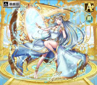 オセロニア [遠望の女神]カフレティス