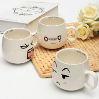 Cute Cups Mugs | www.pixshark.com - Images Galleries With ...