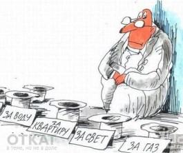 21_reformy