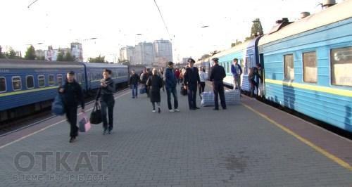 Луганск-Одесса