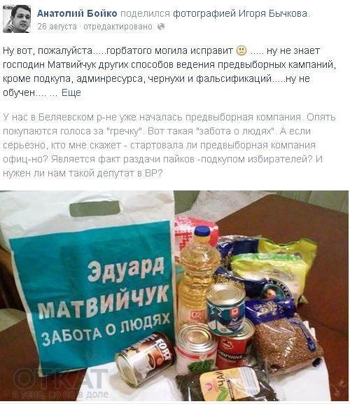 bezymyannyy_(165)