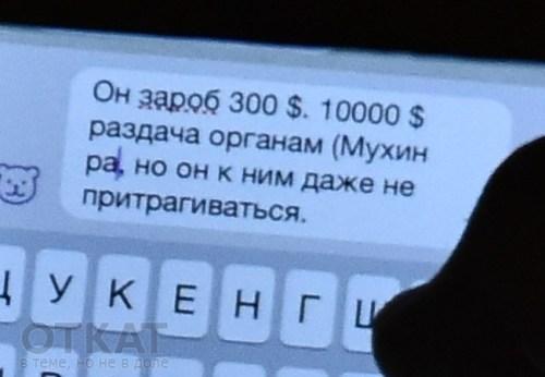 0be22260cfdce67684a2d9b744f2250b58008ca6