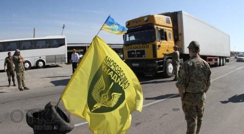 Ukrainian nationalists and Crimean Tatars block Crimea