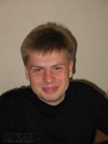 Goncharenko1