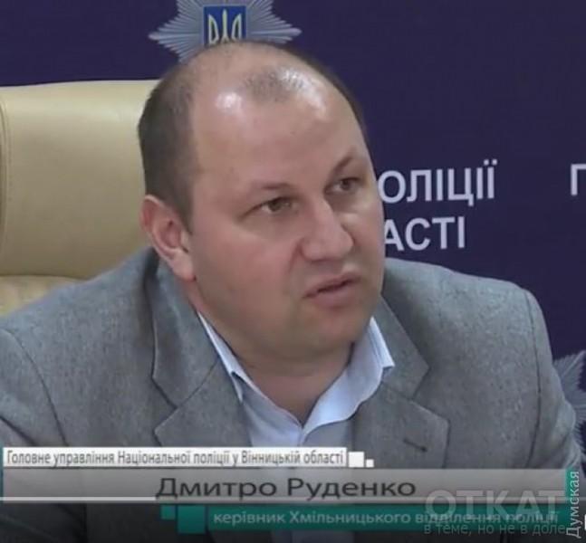 """Скриншот издания """"Думская"""""""