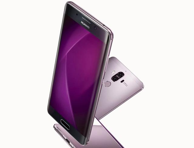 Predstavljen Huawei Mate 9 Pro
