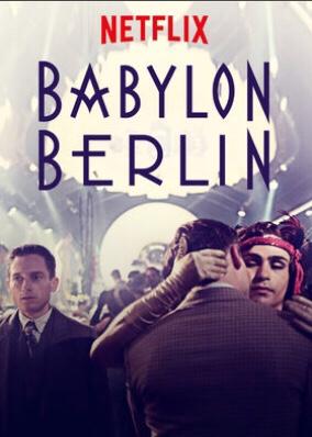 When Will Babylon Berlin Season 3 be Released on Netflix