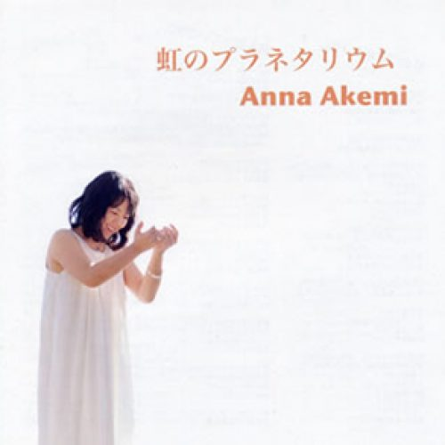 anna-cd-2010