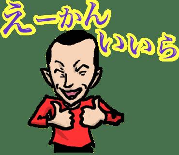 FUJIYAMASHINOBI