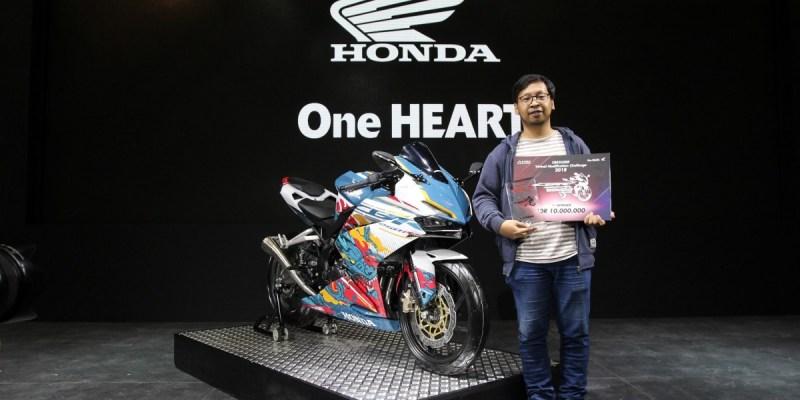 Honda CBR250RR Fury Dragon Ini Diganjar Rp 10 Juta