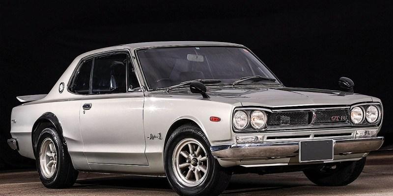 Nissan Skyline GT-R First Generation