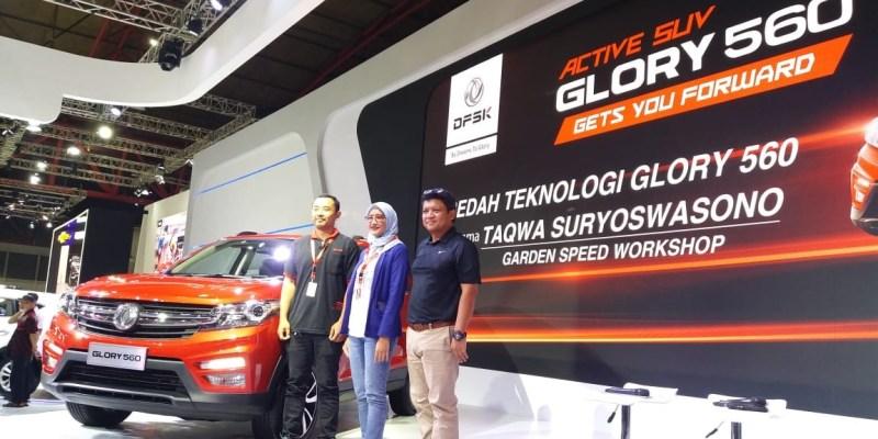 Bedah Teknologi DFSK Glory 560 di IIMS 2019