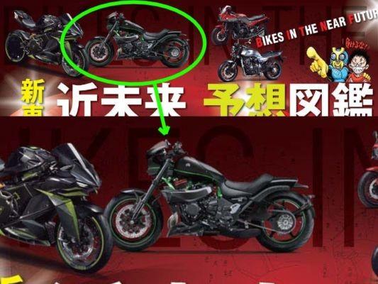 Rumor Kawasaki Siapkan Vulcan Super Kencang dengan Mesin H2