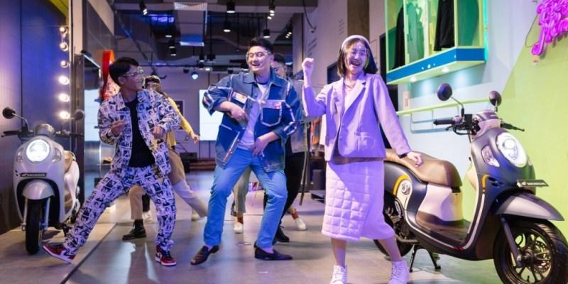 Tantang Kreativitas Anak Muda, Gelaran Scoopy Style Diikuti Ratusan Ribu Netizen