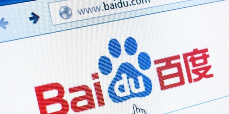 Baidu Mencari Mitra Untuk Membuat Mobil Listrik