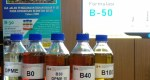 Biodiesel-2-scaled