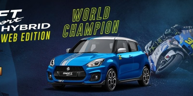 Suzuki Swift Sport World Champion Edition, Hanya 7 Unit