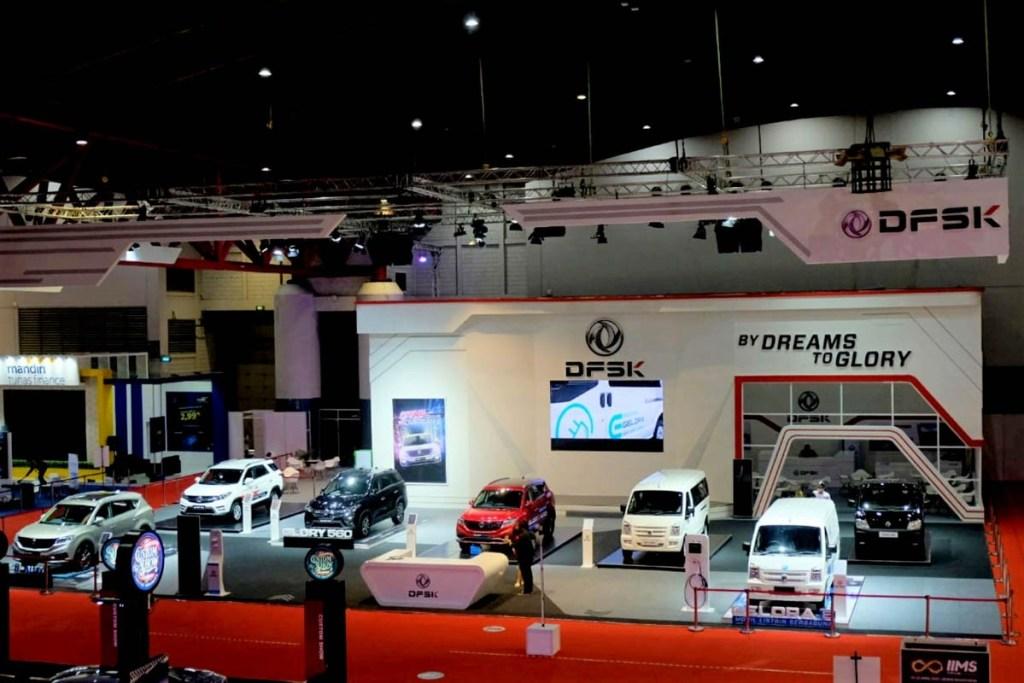 Capaian Positif DFSK Selama IIMS Hybrid 2021